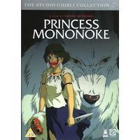 PRINCESS MONONOKE - PRINCESS MONONOKE [SPECIAL EDITION]